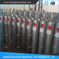 Buy cheap ETO Sterilization Mixture Gas from wholesalers