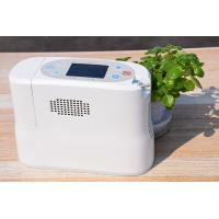 Buy cheap house hospital Portable mini Oxygen Concentrator Pulse dose supply from wholesalers
