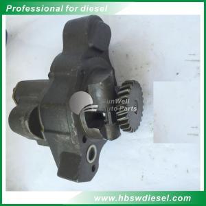 Buy cheap Truck Cummins Engine Oil Pump AR10172 NT855 Series Neutral Packaging product