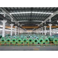 Buy cheap Slit edge / mile edge aisi 304L stainless steel coil SGS, BV certificate product