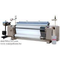 Buy cheap DRDE 170CM WATER JET LOOM BEST FOR YOU from wholesalers