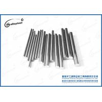 Buy cheap K10/K20 Excellent Wear Resistance Tungsten Carbide Bar For Non - Metal Processing from wholesalers