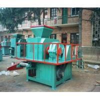 Buy cheap Charcoal/Coal briquette Machine for Pillow Shape from wholesalers