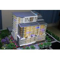 Buy cheap Architectural Model For 3d Drawing House Plan ,Australia Real estate developer from wholesalers