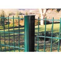 Buy cheap European Style Double Wire Mesh Fence Panel Security Strong Strength 2.5*3m / 2*3m from wholesalers