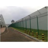 Buy cheap Perimeter Protection Intelligent Security Systems / Burglar Alarm from wholesalers