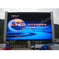 China P6 P8 P10 P12 P16 P20 Outdoor Led Screen Light In Weight With Ce Rohs Fcc Certified on sale
