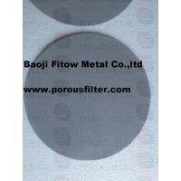 Buy cheap Gr1 Gr2 electrolysis of water MMO titanium electrode plate fitow from wholesalers