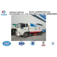 Buy cheap Wholesale good price dongfeng tianjin street sweeping vehicle for sale, China made famous road sweeper truck for sale from wholesalers