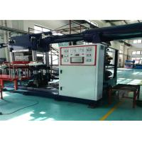 Buy cheap High Efficiency Horizontal Rubber Injection Molding Machine 39KW For Auto Parts Industry from wholesalers