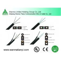 Buy cheap Single mode Cable  G652D FTTH Cable GJXH/GJFXH product