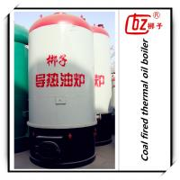 Buy cheap Vertical Thermal Oil Boiler,industral coal/wood firedverticalautomatic thermal oil boiler,Oil/gasFiredThermalOilHeater from wholesalers