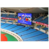 Buy cheap Stadium Perimeter LED Display RGB Programmable Wireless SMD 3535 Weather Resistance from wholesalers
