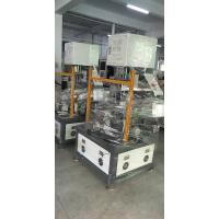 Buy cheap Servo Forming Carton Box Stretch Wrapping Machine 3.8KW Power For Gift Box from wholesalers