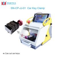 Buy cheap Four Way Jaw Modern High Security Key Cutting Machine Import ODM Code from wholesalers