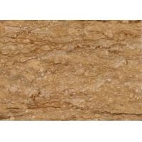 Buy cheap Stone Effect Wpc Outdoor Flooring 4mm Vinyl Flooring Wood Plastics Composites from wholesalers