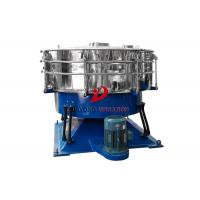 Buy cheap Food Grade Starch Swing Tumbler Screener With Long Using Service from wholesalers