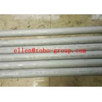 Buy cheap TOBO STEEL Group Heater Exchanger Pipe Inconel 625 Stainless Steel Seamless Pipe from wholesalers