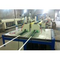 Buy cheap High Capacity Fully Automatic Plastic Pipe Extrusion Line With Siemens Motor from wholesalers