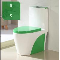 Buy cheap Green color ceramic hotel bathroom one piece siphonic good sale top dual flushing toilet bowl from wholesalers