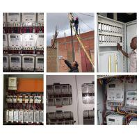 Buy cheap Multi Tariff Single Phase Kwh Meter minigrid offgrid rural electrific System from wholesalers