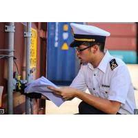 Buy cheap China customs house broker customs clearance inspection logistics freight forwarder tax air/sea/truck shipping service from wholesalers