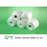 Buy cheap 100% Nature White Garment Polyester Twist Yarn On Paper Core / Plastic Tube from wholesalers
