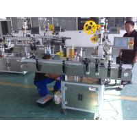Buy cheap Round Pharma Automatic Sticker Labeling Machine from wholesalers