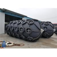 Buy cheap Aircraft Tyre High Pressure 80 KPA Pneumatic Marine Fender For Ship Protection from wholesalers