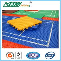 Buy cheap PP Outdoor Interlocking Removable Playground Rubber Mats 250x250x12.7cm product