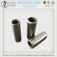 Buy cheap High quality 2 3/8 casing coupling for oil pipe gas pipe connection A105 304 316 eue nue crossover coupling from wholesalers