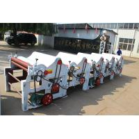 Buy cheap Textile Waste Cleaning Machine from wholesalers