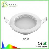 Quality 2015 New Cost - Effective 2.5 - 8.0 Inch Led Down Light CRI>80 For Commercial Lighting for sale