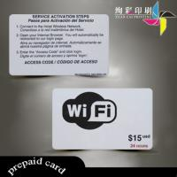 Buy cheap Contactless RFID Programmable Smart Card With Punched Hole 13.56MHZ from wholesalers