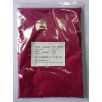 Buy cheap Pigment Red 122 used for ink paint plastic & printing from wholesalers