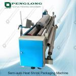 Buy cheap Semi-auto Heat Shrink Packaging Machine, Fabric Packing Machine from wholesalers