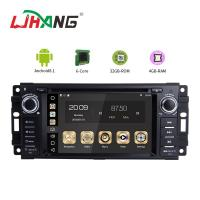 Buy cheap Car Stereo Android Car DVD Player Gps Navigation Player With DVR DAB TPMS from wholesalers