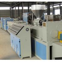Buy cheap Plastic PVC Pipe Making Machine Double Screw Extruder System 1 Year Warranty from wholesalers