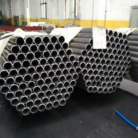 Buy cheap High Strength Low Alloy Steel Tube Seamless Stainless Steel ASTM Standard from wholesalers
