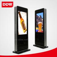 Buy cheap 55 Inch Floor Standing LCD android network digital signage advertising media player from wholesalers