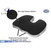 Buy cheap coccyx cushion,memory foam seat cushion for chair,car,floor.Office from wholesalers