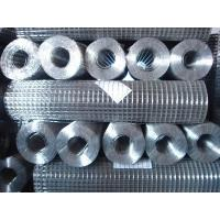 Buy cheap Bright G.I. Welded Wire Mesh from wholesalers