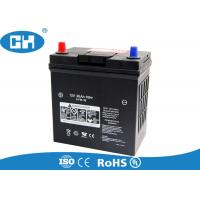 Buy cheap Black Dry Cell Car Battery , Rechargeable Sealed High Performance Car Battery from wholesalers
