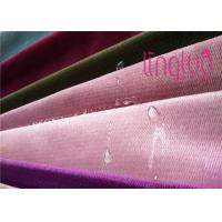 Buy cheap Technical Cloth Waterproof Sofa Fabric Soft Touch Breathable And Warm from wholesalers