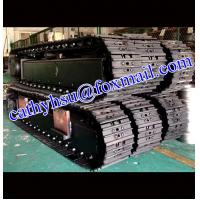 Buy cheap custom built high quality steel track undercarriage with load capacity 7 ton from wholesalers