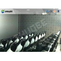 Buy cheap Cinema Simulator 5D Movie Theater With Special Design Fiberglass Material product