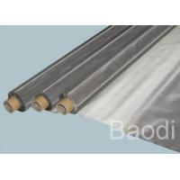 Buy cheap Non Toxic Smell Woven Stainless Steel Mesh  Screen Corrosion / Acid Resistant from wholesalers