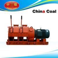 Buy cheap Twin drum Scraper winch from wholesalers