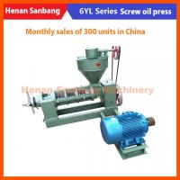 Buy cheap 200kg/h Hot Sale High Quality Easy Handled Small Sunflower Oil Presses from wholesalers