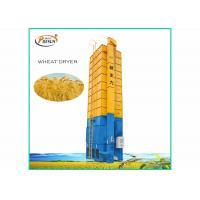 Buy cheap 10-15 Tons Batch Type Grain Dryer Machine Designed For Indonesia Market from wholesalers